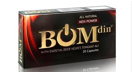 Thuốc Bomdin có tốt không? Giá bao nhiêu? Mua ở đâu?