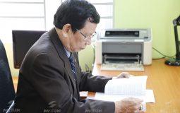 Thầy thuốc ưu tú Phạm Hoà Lan - Cống hiến trọn đời vì sức khoẻ người Việt