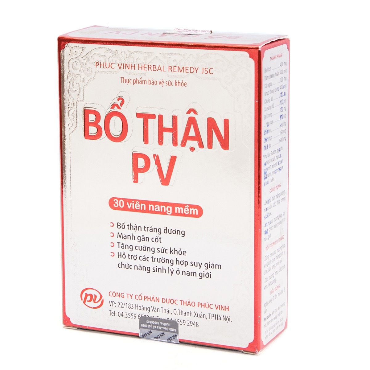 Bổ thận PV là sản phẩm thuộc công ty dược phẩm Phúc Vinh
